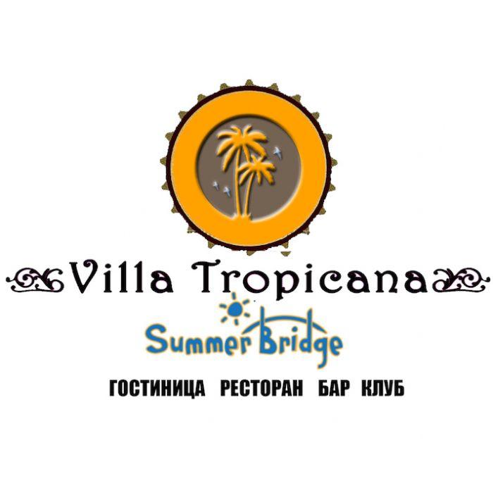 Вилла Тропикана